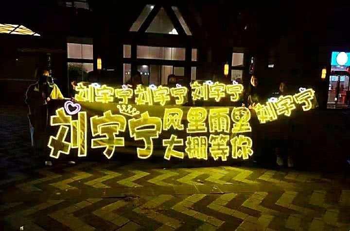 资讯生活刘宇宁歌手踢馆失败引群嘲 刘宇宁为什么要来踢馆?